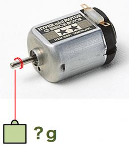 motor-torque