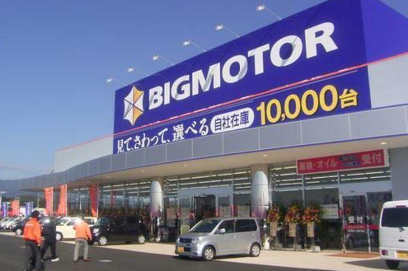 bigmotor-cut