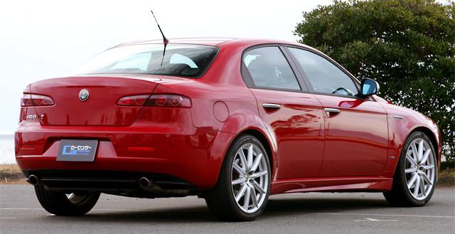 159-rear
