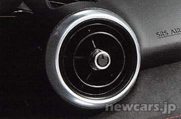 aircon-louver-silver