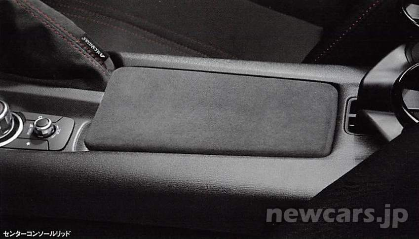 alcantara-center-console-lid
