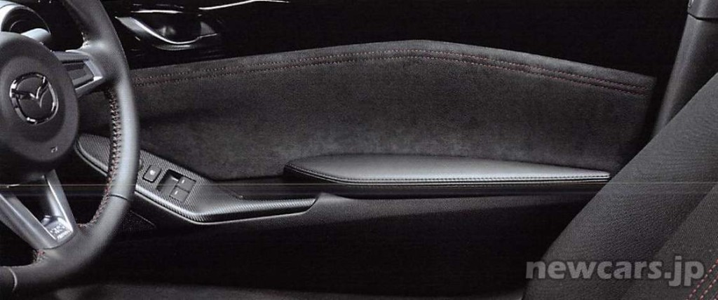 alcantara-door-trim