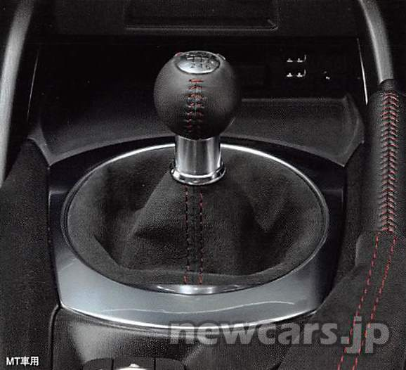 alcantara-shift-boot-MT