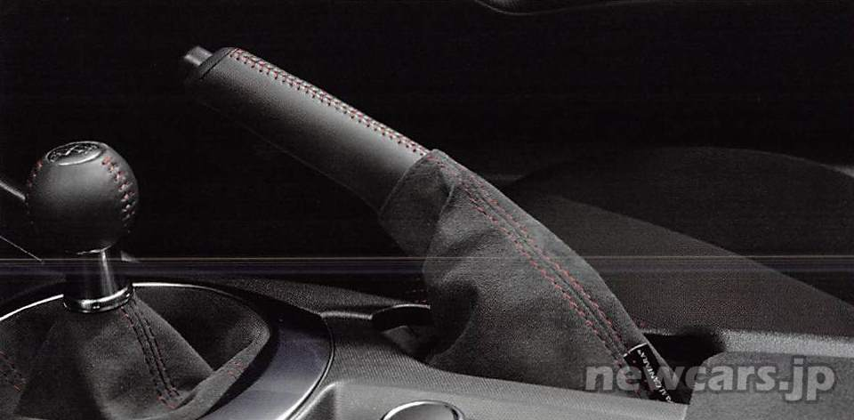 alcantara-side-brake-boot