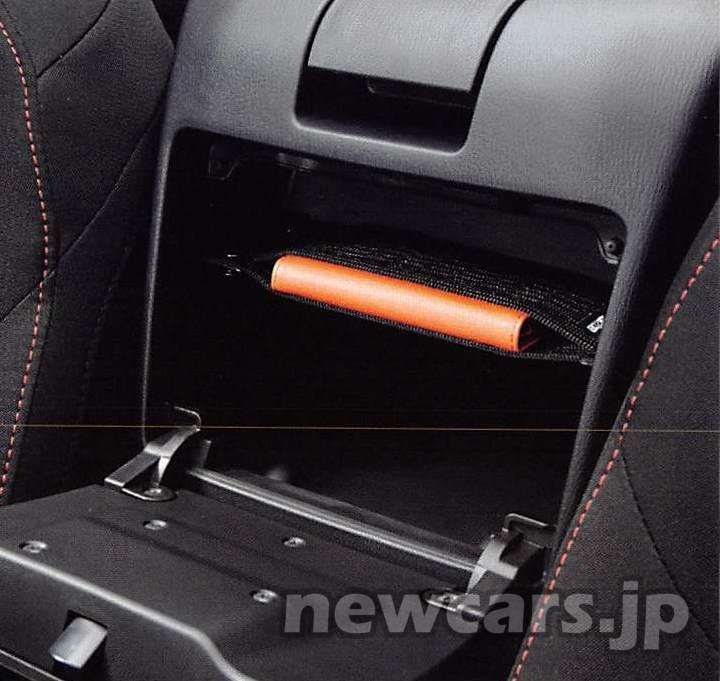 rear-console-net-1