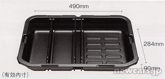 trank-tray-2