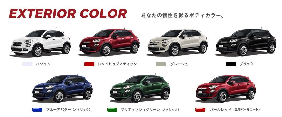500X-color-s