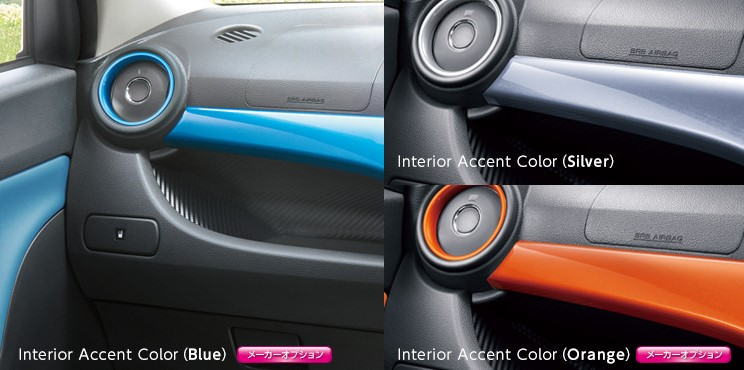 cast-activa-interior-color