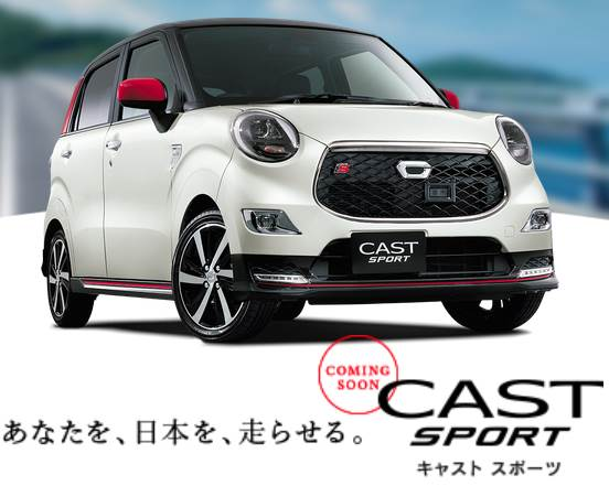 cast-sport-s