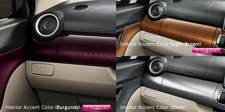 cast-style-interior-color