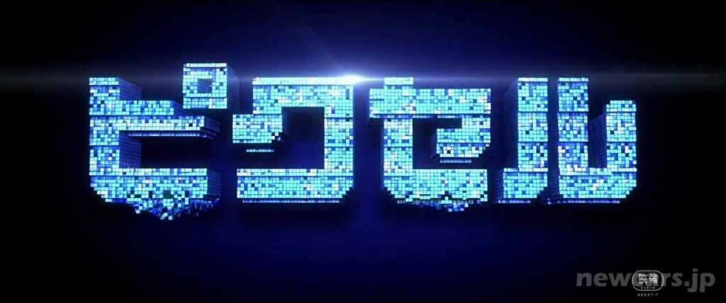 pixels-023