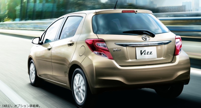 vitz-rear-cut
