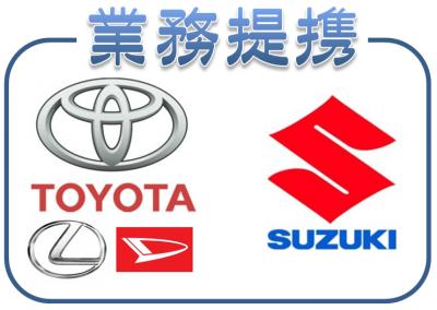 toyota-suzuki-top